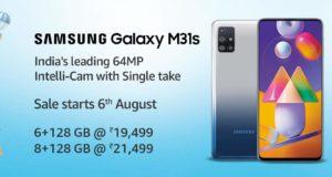 Samsung Galaxy M31s Price and Sale