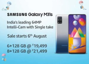 Samsung Galaxy M31s Sale Starts on August 6