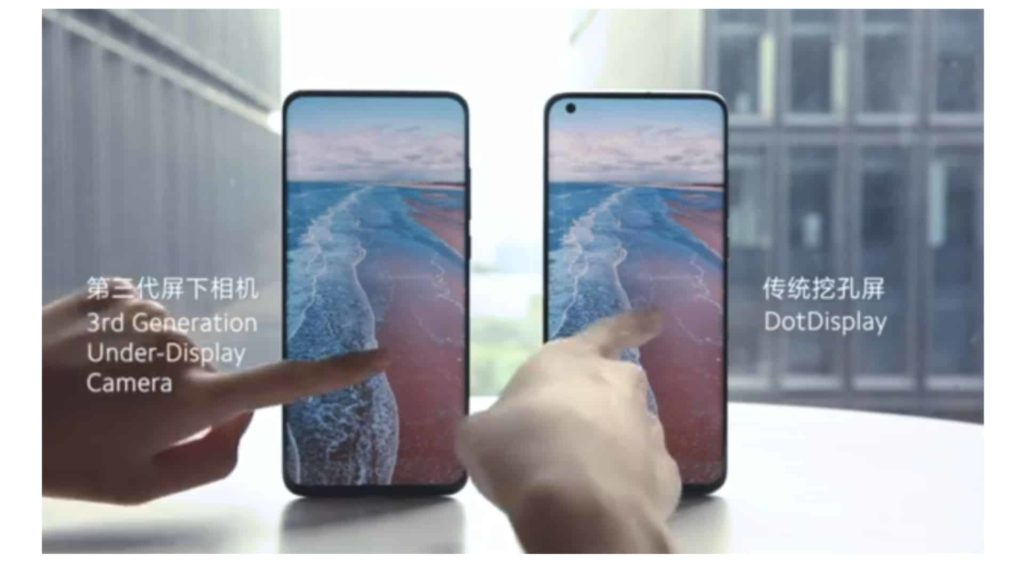 Xiaomi Under Screen Camera Comparison