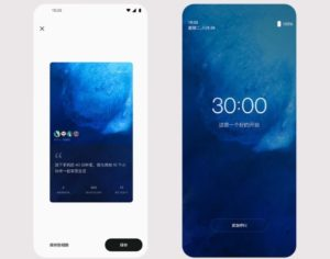 Zen Mode 2.0 on OnePlus devices with Android 11