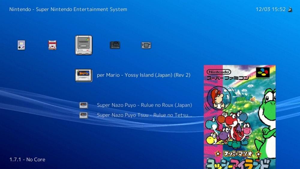 Retroarch Emulator - Nintendo DS emulators for Android