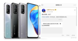 Xiaomi Teases Redmi K30S Extreme Edition, Phone Launches on October 27 in China