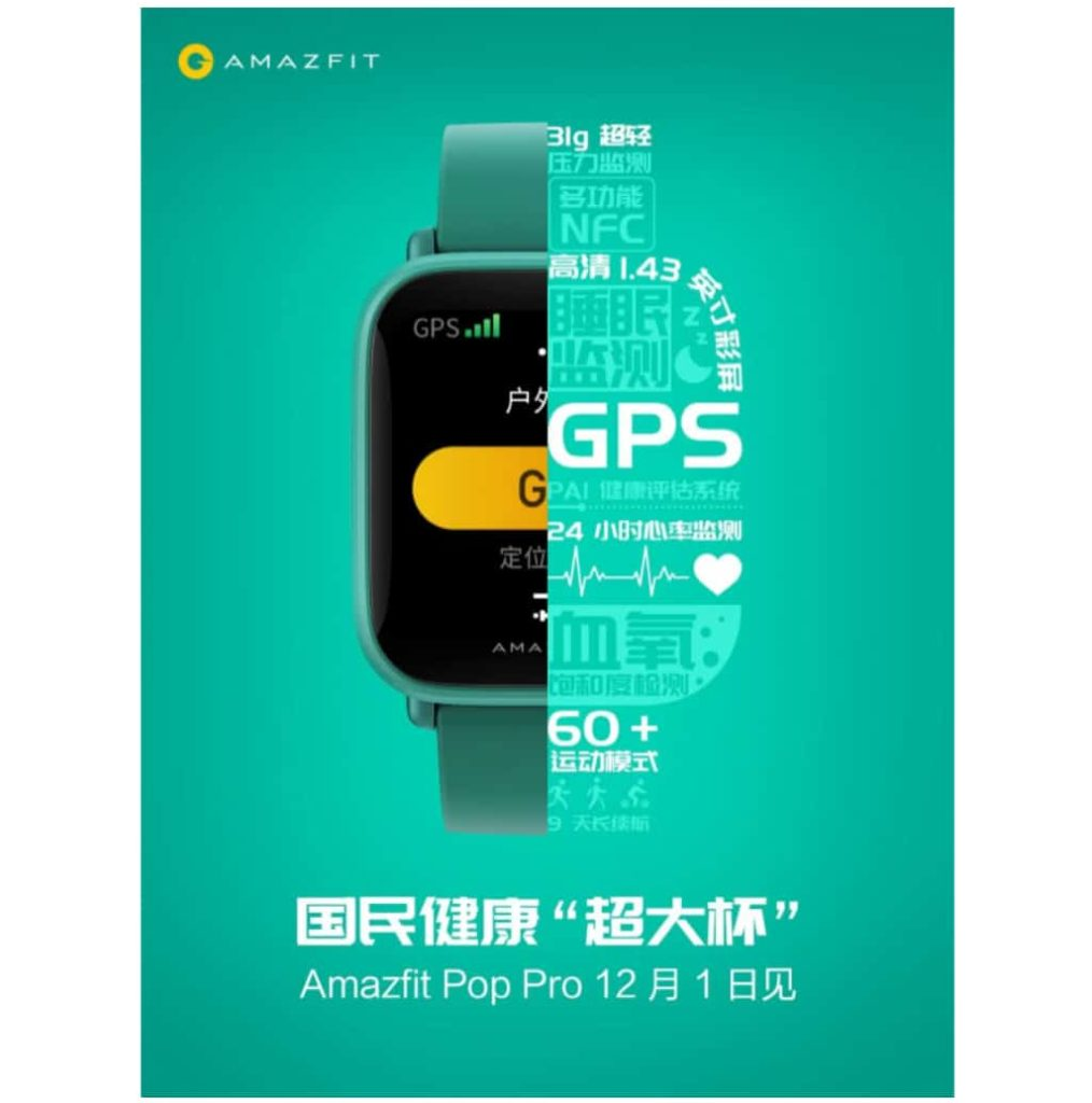 Amazfit Pop Pro Smartwatch To Launch on December 1, Here's What It Will Offer