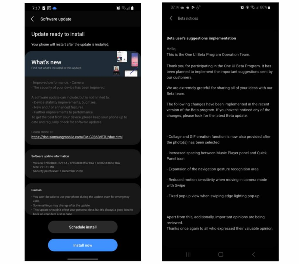 Samsung Galaxy S20 Receives One UI 3.0 Beta Update With December 2020 Security Patch