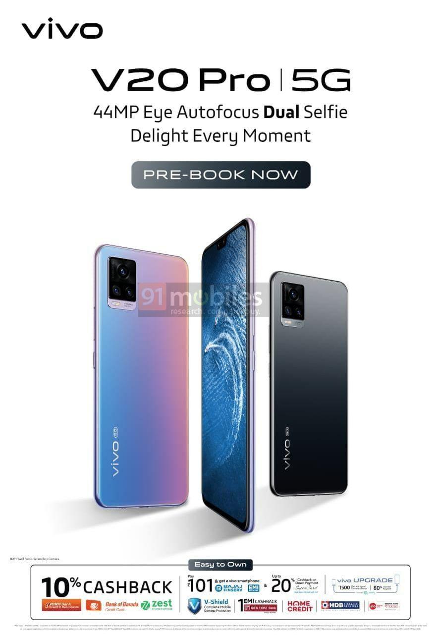 Vivo V20 Pro 5G India