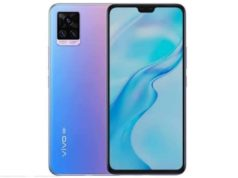 Vivo V20 (2021) Spotted on Geekbench With Snapdragon 675 SoC, 8GB RAM