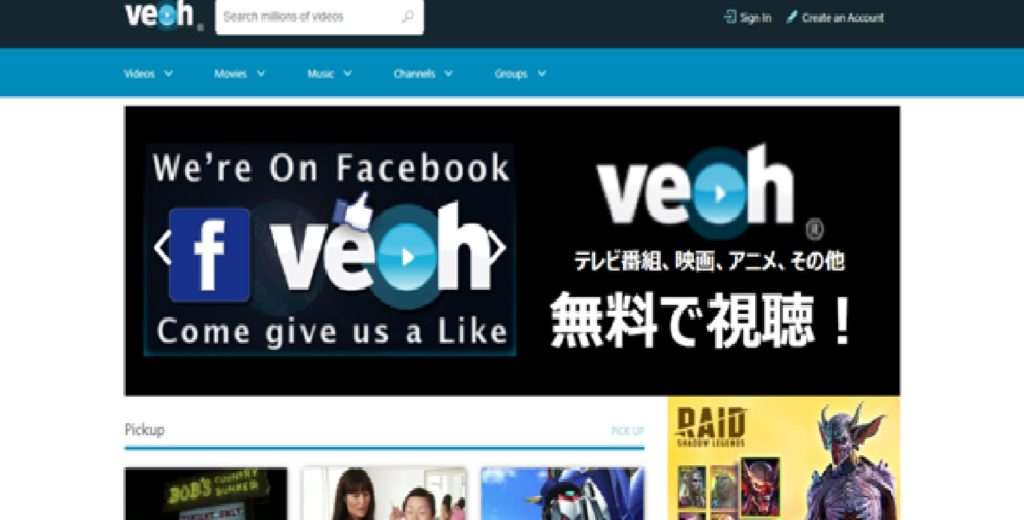 Watch free movies with Veoh TV - Free Movie Streaming Sites with No Sign-Up