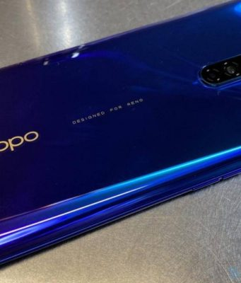 Oppo Featured
