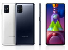 Samsung Galaxy M62 Spotted on FCC Website Wite 7,000mAh Battery