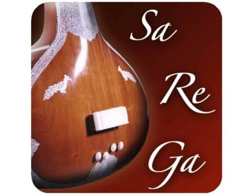 iShala music 1